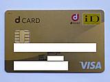 20180728dcard01